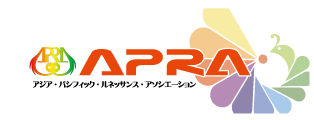 APRA(アジア・パシフィック・ルネッサンス・アソシエーション)